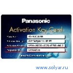 ПО Phone Assistant 128 линий на CD Panasonic KX-NCS1199XJ