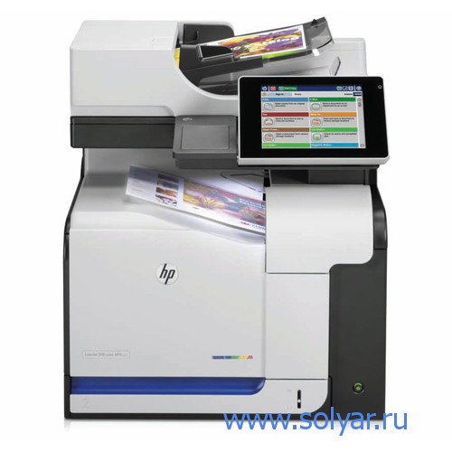 МФУ HP Color LaserJet Enterprise 500 M575dn (CD644A)